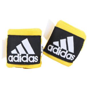 bandagem adidas amarela